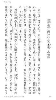 Screenshot_20180523-193955.png